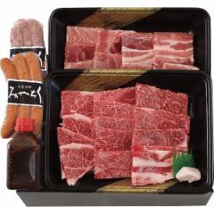 ハム ソーセージ ミヤチク 焼肉とソーセージセット バーベキューセット 牛肉 豚肉