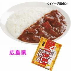 肉じゃがカレー 呉海軍亭 レトルト食品