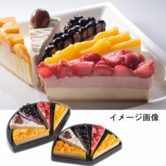 銀座フルーツタルトアイス 銀座千疋屋 洋菓子 老舗 ギフト