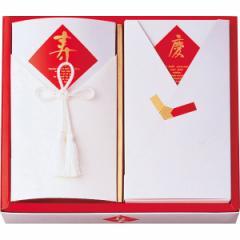 敬老の日 プレゼント かつおぶし白無垢  ちきり引出物バレンタイン ギフト チョコ以外