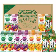 父の日ギフト プレゼント ジュース野菜飲料バラエティギフト カゴメ贈答品 詰め合わせ お返し