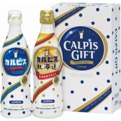 父の日ギフト プレゼント ギフト カルピス ギフトセット乳飲料 ソフトドリンク ジュース