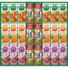 野菜ジュースカゴメ 野菜飲料バラエティギフトソフトドリンク