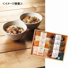 敬老の日 プレゼント 4種の炊き込みごはんセット レンジで簡単調理!