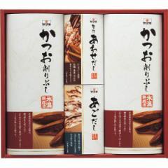 父の日ギフト プレゼント ヤマキ 氷温熟成法 かつおパック詰合せ乾物 鰹節 調味料 だし