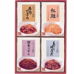 ギフト 佃煮セット味祭  酒悦ギフト 和食 ご飯の供/P-20