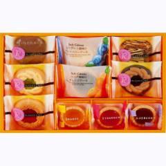 引越し・転勤・ご挨拶 洋菓子金沢フレドナール  ロシアケーキ 焼き菓子 ギフト/KFR-10