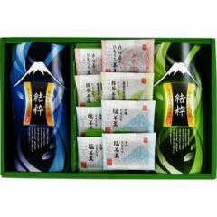 和菓子和のこころ詰合せ  ようかん 煎茶 お茶 ギフト/UYR-30