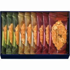 父の日ギフト プレゼント バレンタイン チョコ洋菓子ファヤージュ モロゾフクッキー チョコサンド