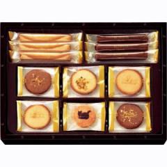 洋菓子ブロンディール  ビアンクールクッキー シガレット 焼き菓子/BD-20
