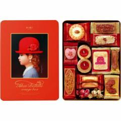 洋菓子赤い帽子 オレンジ  赤い帽子クッキー/16414