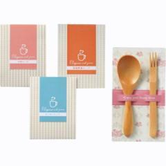 敬老の日 プレゼント スープdeFuwFuw-ふぅふぅ-  エレガンス&グレース引出物 コーンスープ スプーン フォークバレンタイン ギフト