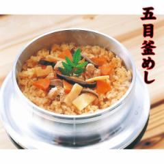 釜めし 5食パック 五目御飯/
