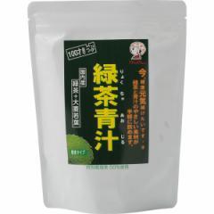 100才きっぷ 緑茶青汁(30袋)/AJ−30P