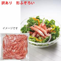 訳あり 香り箱(かに風味かまぼこ・1kg)カニカマ/