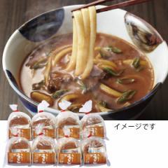 小豆島 創麺屋 簡単!カレーうどん(8食)/
