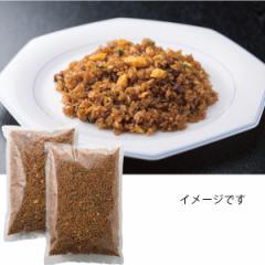 京都・たかばし 新福菜館 京都焼きめし(計2kg)炒飯/SKY−2