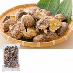 訳あり 大分産原木乾しいたけ(250g)干し椎茸 乾物 /WK-25S