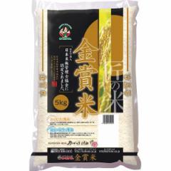 金賞米5kg山形県産 お米/279050