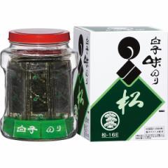 白子のり 瓶入り味のり味付 海苔/松-16E