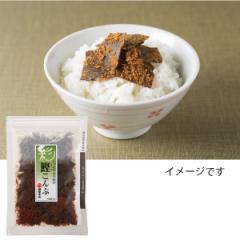 柳屋本店 鰹こんぶ(80g)ご飯のお供/Yカツオコンブ80G