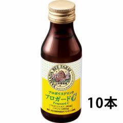 山田養蜂場 プロポリスドリンク プロガードC(10本)はちみつドリンク/11373