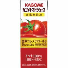 カゴメトマトジュース食塩無添加(機能性表示食品)(24本)/2404