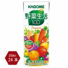 野菜ジュースカゴメ 野菜生活100 オリジナル 24本ソフトドリンク 野菜ジュース 健康飲料 /4406