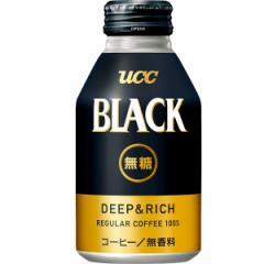 缶コーヒーブラック無糖ディープ&リッチ(24缶) UCC 飲料 ドリンク/