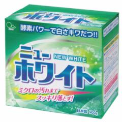 洗濯洗剤 ニューホワイト 900g日用雑貨 洗剤 粉末  /4978951060601