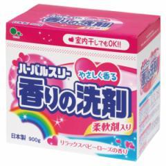 洗濯洗剤ハーバルスリー香りの洗剤 900g日用品 洗濯洗剤 柔軟剤  /4978951060588