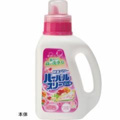 洗濯洗剤ハーバルスリージェル 本体日用品 洗濯洗剤 柔軟剤  /4978951060625