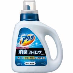 衣類用洗濯洗剤アタック消臭ストロングジェル(900g) 花王 日用品 柔軟剤/アタック消臭ストロング