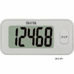 タニタ 3Dセンサー搭載歩数計健康器具 測定 ヘルスケア/FB731WH