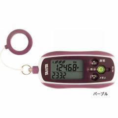 タニタ 3Dセンサー搭載歩数計 防犯ブザー付健康器具 測定 ヘルスケア/FB736PP