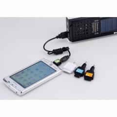LEDソーラーラジオライトチャージャー「フルモナフル」 携帯充電器 防災グッズ スターリングクラブ/6451