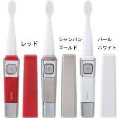父の日ギフト プレゼント 音波振動式歯ブラシ ツインバード虫歯予防 就職祝い