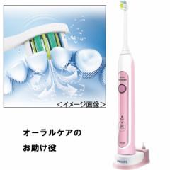 父の日ギフト プレゼント 電動歯ブラシ ソニッケアー虫歯予防 就職祝い