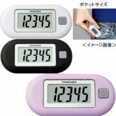 ポケット万歩 YAMASAウォーキング 健康管理/EX-150(W)