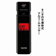 アルコールセンサー タニタ計測器 健康管理
