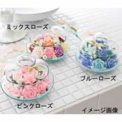 花 ソープフラワー せっけん 石鹸 バラ ローズ ミックス ピンク ブルー 置物 ソープフラワー インテリア 贈り物