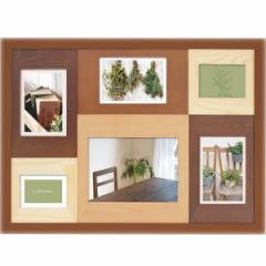 写真立て木製フォトフレーム 6窓結婚祝い ギフト おしゃれ  /CW33−60−BR