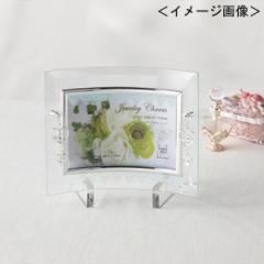 写真立てガラスフォトフレーム ジュエリーチャーム 結婚祝い ギフト おしゃれ  /GF−01852