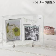 写真立てガラスフォトフレーム 2窓 ジュエリーチャーム 結婚祝い ギフト おしゃれ  /GF−02552