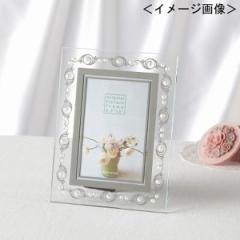 結婚祝い おしゃれ 写真立て デザインガラスフレーム 1窓 ギフト 贈り物に最適