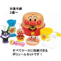お風呂用おもちゃおふろセット アンパンマンたのしい!ベビー向けおもちゃ/77