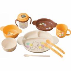ベビー食器セット くまのプーさん 出産祝い 離乳食食器/114945