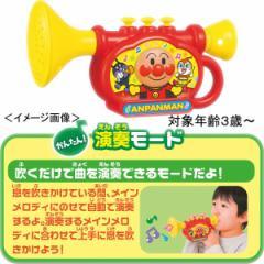 マジカルトランペット アンパンマン 誕生日プレゼント おもちゃ/2401055