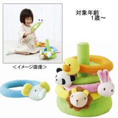布おもちゃ ふわふわなげっこ誕生日プレゼント 知育玩具/811207