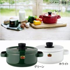 両手鍋ソリッド 20cmキャセロール Honey Wareホーロー鍋 両手鍋/SD-20W・R
